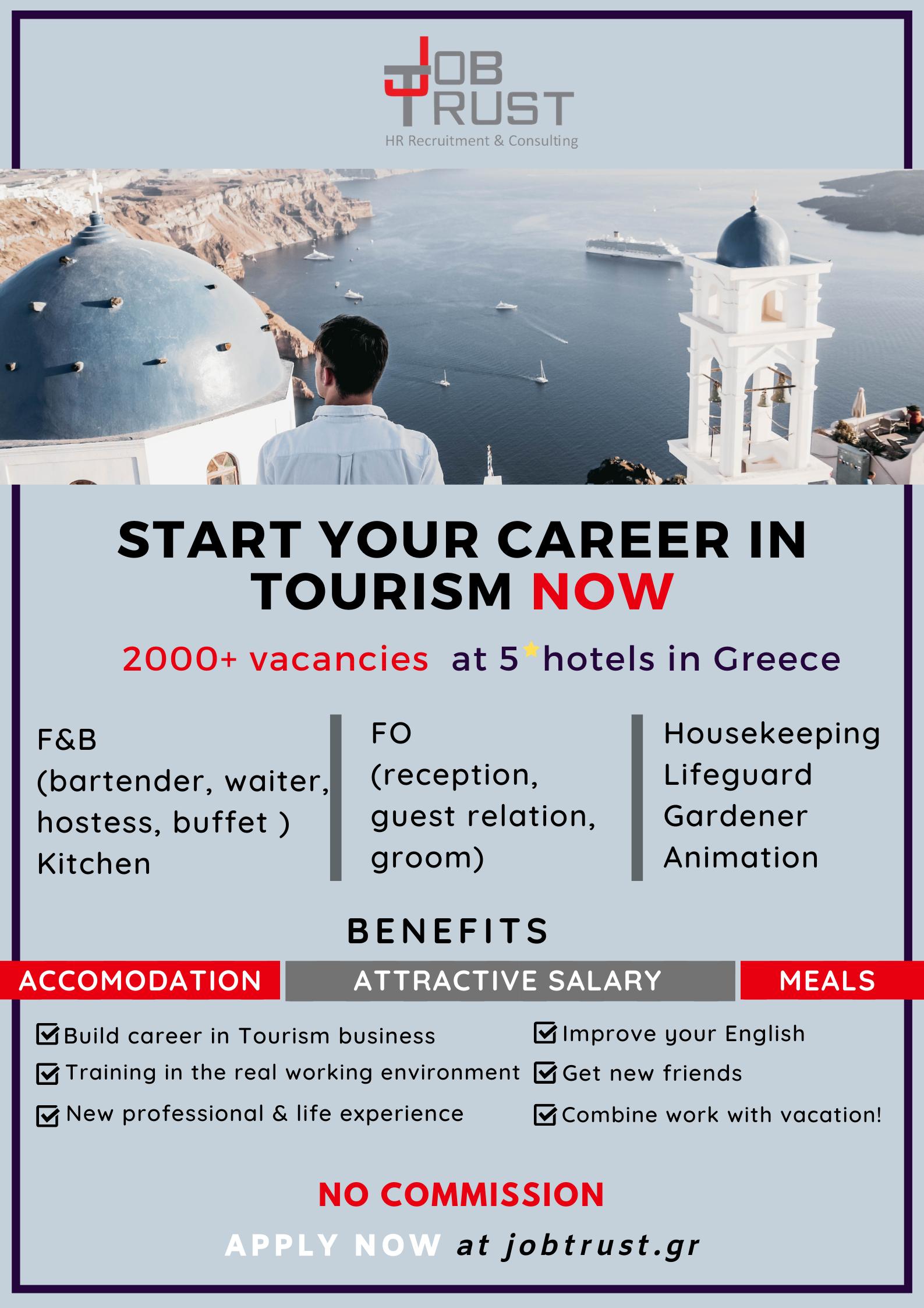 Studenci, którzy są zainteresowani praktykami w Grecji w przyszłym sezonie wakacyjnym - lato 2021) mogą 3 grudnia 2020 dołączyć do prezentacji online nt. oferty firmy JobTrust. Godzina: 18:15 (już czasu polskiego)